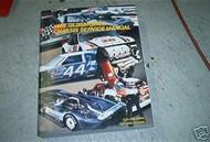 1988 Oldsmobile Cutlass Ciera Chassis Service Manual