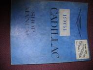 1961 GM CADILLAC ELDORADO SEVILLE Repair Shop Service Manual OEM DEALERSHIP