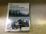 1999 2000 2001 2002 YAMAHA 2 90 HP TWO STROKE Shop Service Repair Manual BOOK x