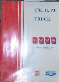 1994 Silverado GMC Sierra CK G P3 Truck Diesel Shop Service Manual Supplement