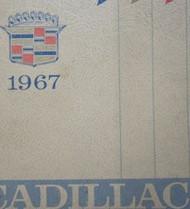 1967 CADILLAC DEVILLE ELDORADO FLEETWOOD Service Shop Repair Manual NEW REPRINT