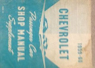 1958 1959 1960 CHEVY CHEVROLET CAR Service Shop Repair Manual SUPPLEMENT OEM
