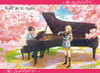 Your Lie in April Wallscroll - Cherry Blossom Playing Music