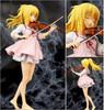 Your Lie in April 1/7 PVC Figure - Kaori Miyazono