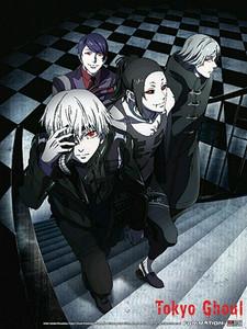 Tokyo Ghoul Wallscroll - Ghoulls