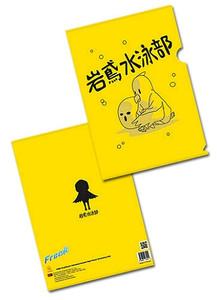 Free! File Folder - Iwatobi Swim Club