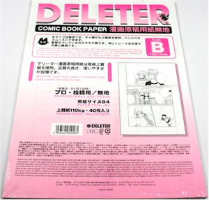 Deleter Comic Paper Set - Type B, A4/110kg