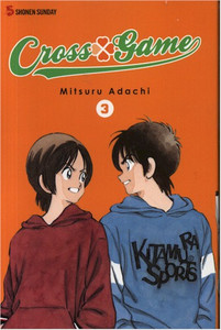 Cross Game Graphic Novel 03