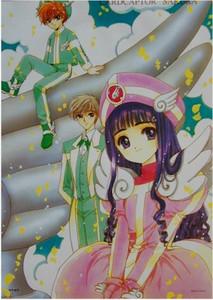 CardCaptor Sakura Poster #4143