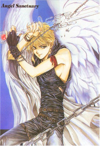 Angel Sanctuary Wallscroll #284