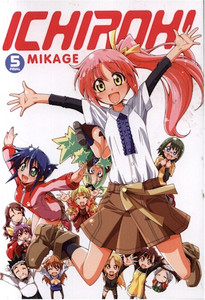 Ichiroh! Graphic Novel 05