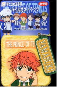 Prince of Tennis Mobil Phone Strap #03