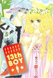 13th Boy Graphic Novel 05
