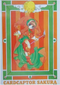 CardCaptor Sakura Poster #3090
