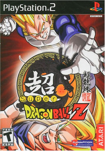 Super Dragon Ball Z (PS2)