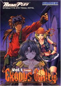 Exodus Guilty DVD Game Vol. 01 Present