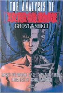 Ghost In The Shell Postcard Book