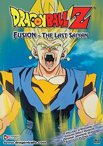 Dragon Ball Z TV 81 : Fusion - The Last Saiyan