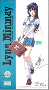 Macross 1/6 Scale PVC Kit - Lynn Minmei in School Uniform