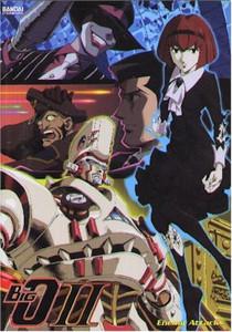 Big O II DVD Vol. 03 (Used)