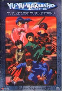 Yu Yu Hakusho Ghost Files DVD 01 Yusuke Lost  Yusuke Fo