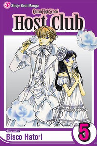 Ouran High School Host Club Graphic Novel 05