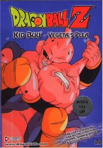 Dragon Ball Z TV 85 : Kid Buu - Vegeta's Plea