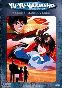 Yu Yu Hakusho Ghost Files DVD 32 Yusuke Rediscovered