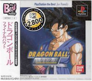 Dragon Ball: Final Bout Fighting Game (Japan PS)
