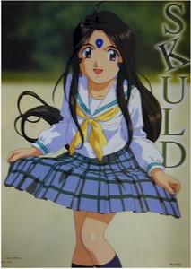 Ah! My Goddess Poster #3703