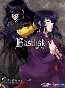 Basilisk DVD 05 Limited Edition