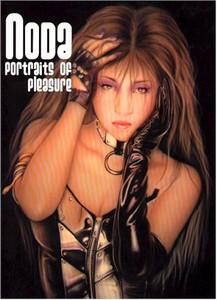 Noda Portraits of Pleasure Artbook
