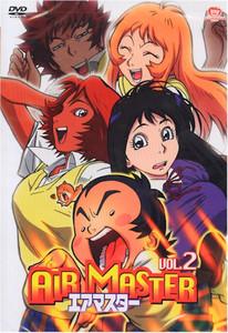 Air Master DVD 02