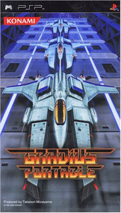 Gradius Portable (Import) (PSP)