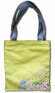 Dears Ren Hand Bag (Yellow)