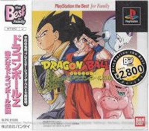 Dragon Ball: Legend (Japan PS)