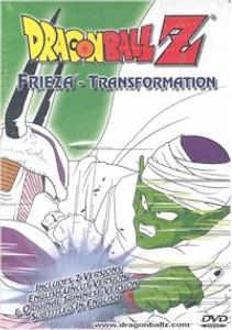 Dragon Ball Z TV 21 : Frieza -Transformation