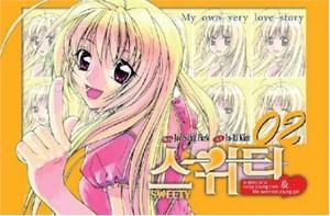 Sweety Graphic Novel 02