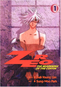 Zero Graphic Novel 01
