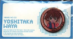 Hikaru No Go Pin #0502D