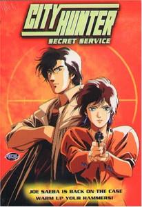 City Hunter DVD Secret Service