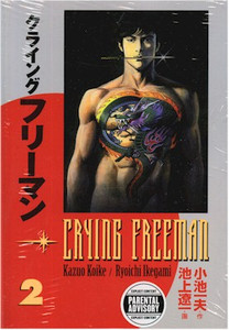 Crying Freeman Graphic Novel 02