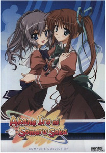 Akane Iro Ni Somaru Saka DVD Complete Collection