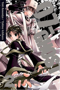 07-Ghost Graphic Novel Vol. 02
