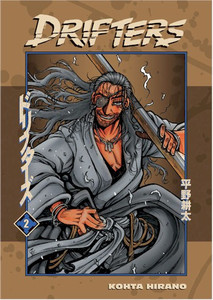 Drifters Graphic Novel 02