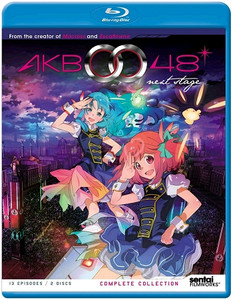 AKB0048 Season 2 Blu-ray