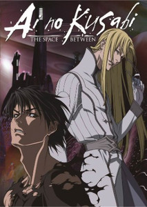 Ai No Kusabi: The Space Between DVD