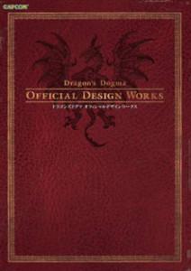 Dragon Dogma Official Design Works