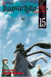 Itsuwaribito Graphic Novel Vol. 15