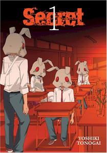 Secret Graphic Novel 01